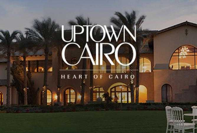 UP Town Cairo