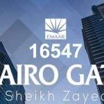 Emaar Properties Projects